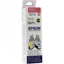 Epson Tinta T6733 Magenta